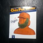 justin turner chia pet